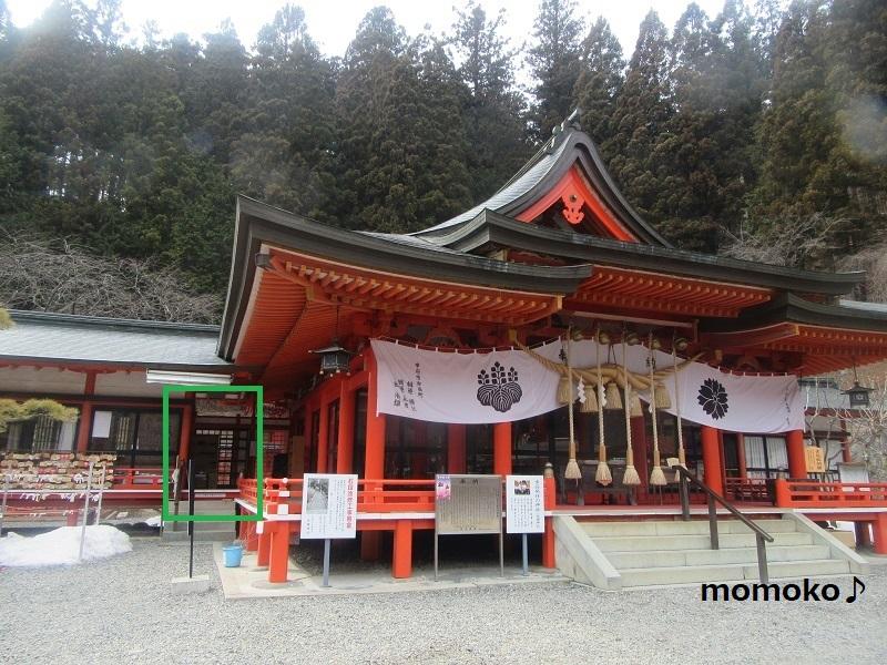 金桜神社の本殿