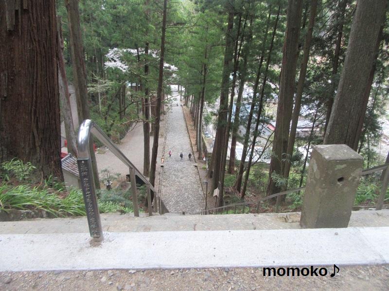 久遠寺の石段287段。辛すぎる