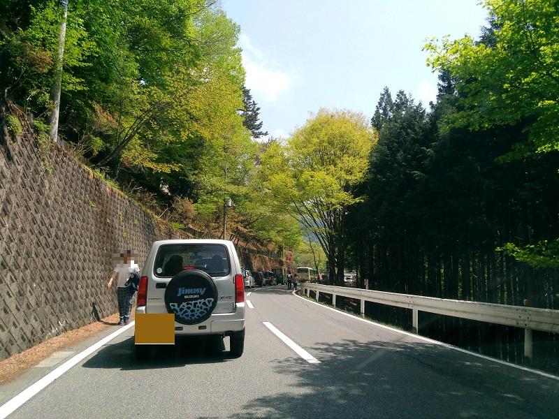 三峰神社への道
