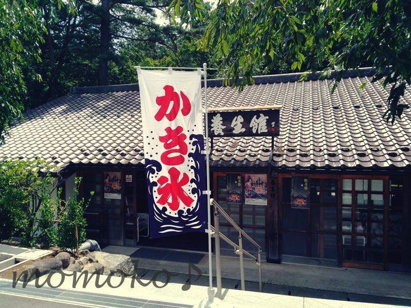 身曾岐神社の敷地内にあるお茶屋さん