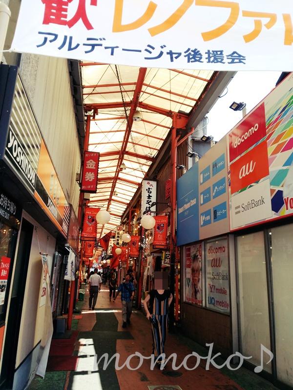 大宮氷川神社までの道のり2
