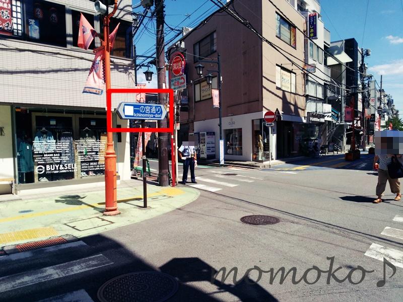 大宮氷川神社までの道のり4